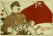 Vintage Russian poster - Soviet's are leading us to victory 1933